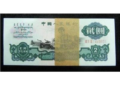 第三套人民币2元车工整刀前景预测