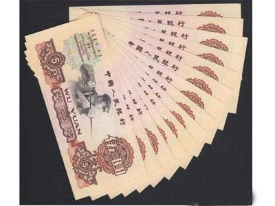 第三套人民币炼钢工人五元收藏价值