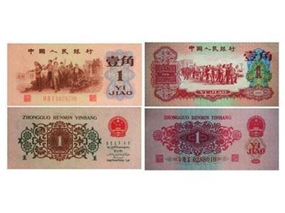 了解三版枣红、背绿一角券历史