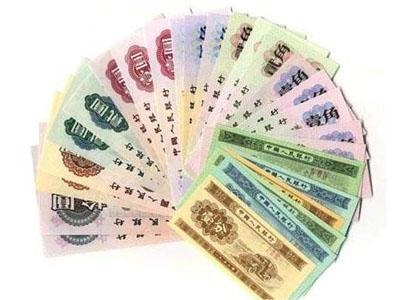 第三套人民币大全套投资潜力分析