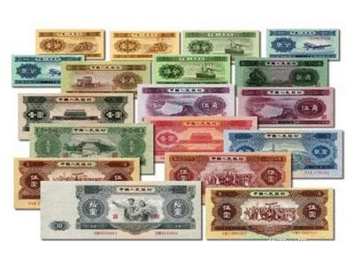 第二套人民币大全套价值
