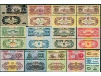 浅析第二套人民币中珍稀品种