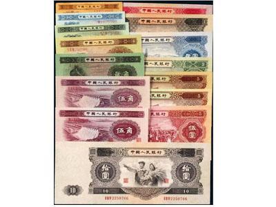 第二套人民幣大全套升值空間巨大