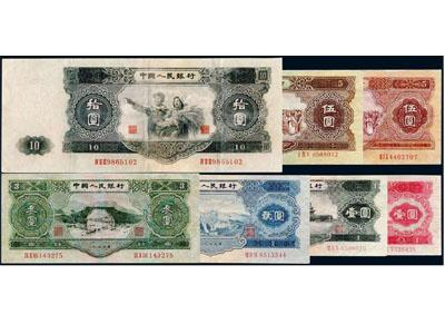 第二套人民幣的收藏保養