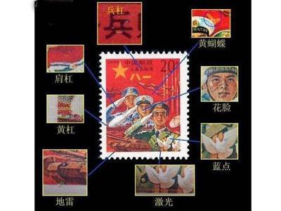 红军邮的暗记或变体种类多