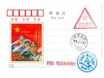 投资红军邮注意事项