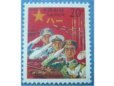 紅軍郵潛在的收藏價值