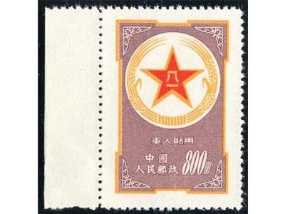 珍贵的军用邮票-紫军邮邮票