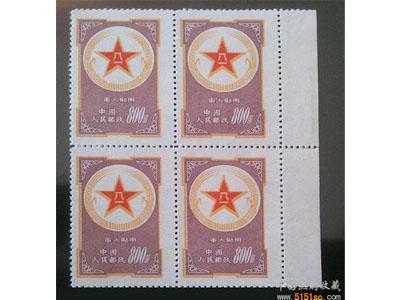 紫军邮在邮史上的重要地位