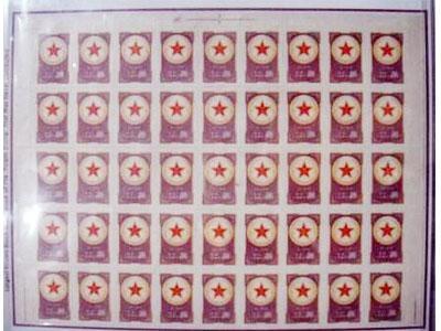 紫军邮收藏价值和发行数量有关