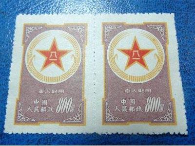 了解紫军邮票