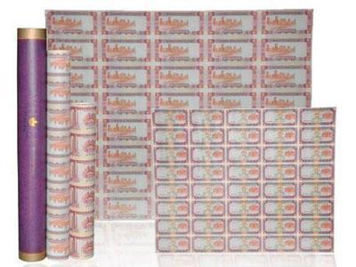 澳门双错整版钞的优势地位
