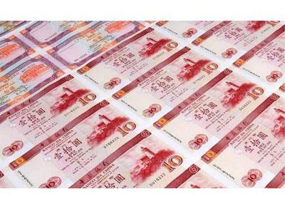 澳门10元双错连体钞收藏价值
