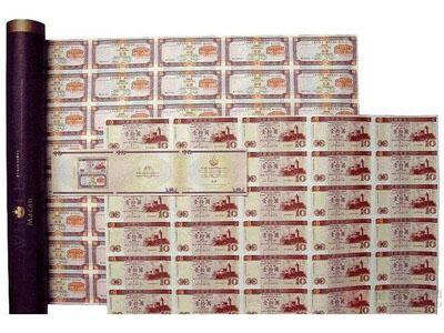 分析澳門雙錯版整版鈔升值潛力