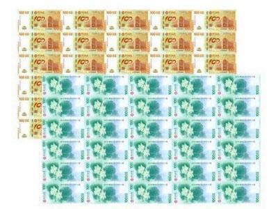 澳門荷花整版鈔投資行情分析