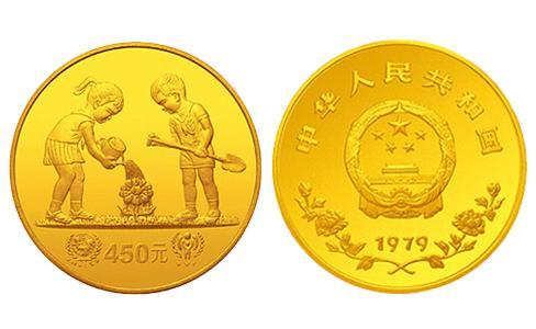 1979年国际儿童年纪念金币,1979年国际儿童年金币,国际儿童年金币价格,1979年国际儿童年纪念币