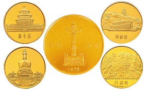 1979年北京风景名胜纪念章,1979年北京风景名胜纪念金章,北京风景名胜纪念章,北京风景名胜金制纪念章
