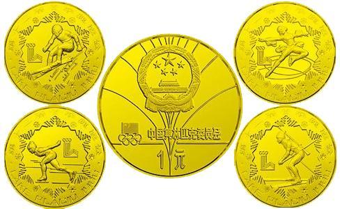 1980年第十三届冬奥会铜币,第13届冬奥会铜质纪念币,1980年第13届冬奥会铜币,第十三届冬奥会铜质纪念币,1980年第十三届冬奥会铜质纪念币