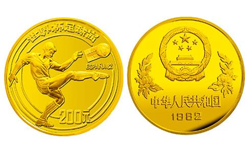 第12届世界杯足球赛金币,第十二届世界杯足球赛纪念金币,1982年世界杯足球赛金币,1982年第十二届世界杯足球赛金币,第十二届世界杯足球赛金币价格