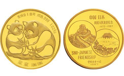 中日两国人民友好纪念金章,中日友好纪念章,1987年中日两国人民友好纪念章,1盎司中日友好纪念章