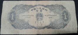 二版一元纸币行情分析