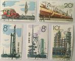 介紹特67《石油工業》郵票