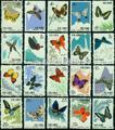 了解特56蝴蝶邮票