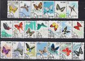 特56蝴蝶邮票被看好
