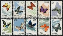 解读特56蝴蝶邮票没背胶的原因