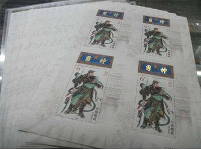關公郵票絲綢四連體發行意義