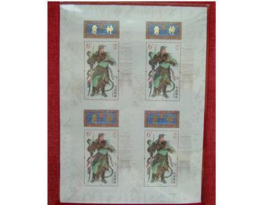 《關公》四連體絲綢型張市場行情