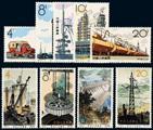 賞析特67石油工業郵票