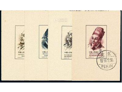 紀33中國古代科學家小型張發行量猜測