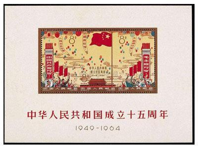 紀106國慶小全張最新收藏投資行情
