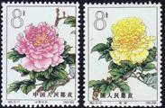 特61牡丹邮票详情
