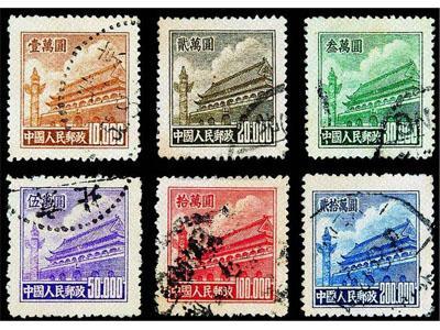 普5天安门邮票的拍卖价格