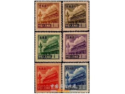 普5天安门邮票的存世量