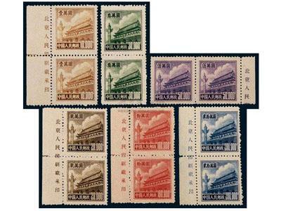 普5天安門郵票的發行背景
