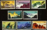 首套名山郵票黃山風景備受藏者關注