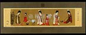 分析《簪花仕女图》邮票小型张