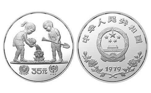 國際兒童年銀幣_1979國際兒童年紀念銀幣