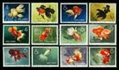 金鱼纪念邮票收藏分析
