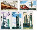 特67石油工業郵票價值被看好