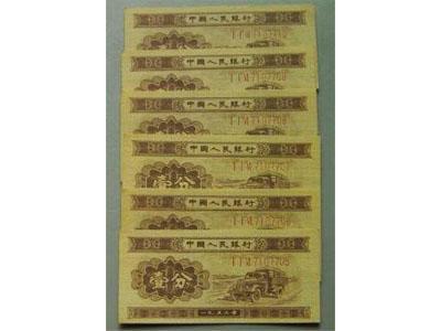 1953年一分纸币价值