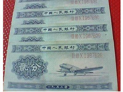 二版2分長號幣具收藏價值