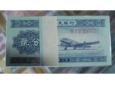 1953年2分纸币成市场新宠