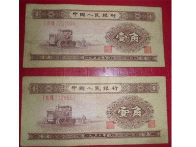 1953年黄一角纸币的历史地位