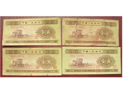 1953年一角纸币收藏价值