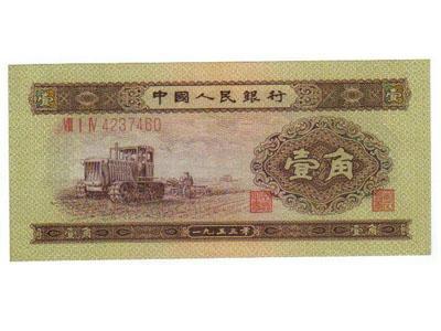 1953年黄一角纸币图案鉴赏