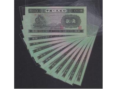 1953年2角纸币品相决定价值